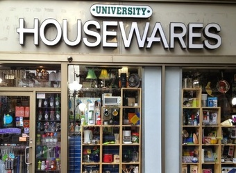University Housewares