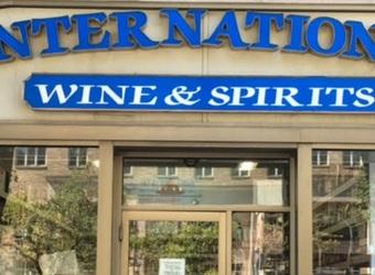 Intl. Wine & Spirits