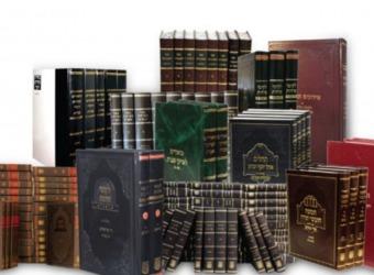 Weinreb's Judaica