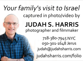 Judah S. Harris Photography + Film